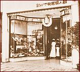 福岡 靴磨き 銀座ヨシノヤ